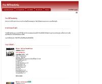ซีดีไทยฟอร์ยู  - tarad.com/cdthai4u