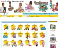 ร้านของเล่นเพลย์สนุกดอทคอม - playsanook.com/