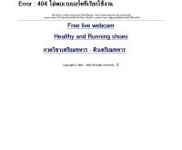 ครีเอชั่นเวิร์ล - board.thaidoweb.com/creationworld