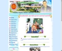 วิทยาลัยการอาชีพเวียงสระ - wcc.ac.th