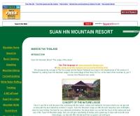สวนหิน เมาเท่น ลอด์จ - mountainthai.50megs.com/photo3.html
