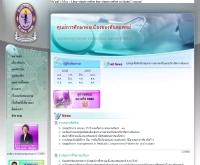 ศูนย์การศึกษาต่อเนื่องของทันตแพทย์ - cdec.or.th/
