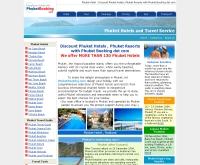 ภูเก็ตบุคกิ้งดอทคอม - phuketbooking.com