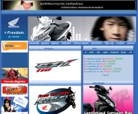 โซนิค คลับ - novasonicclub.com