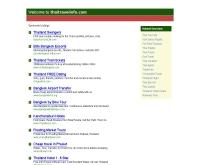 ไทยทราเวลอินโฟ - thaitravelinfo.com/