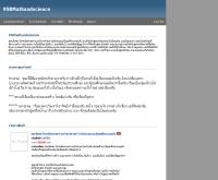 เรียน เลข และวิทยาศาตร์ - tarad.com/958mathandscience