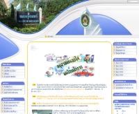 คณะครุศาสตร์ มหาวิทยาลัยราชภัฏสุราษฎร์ธานี - edu.sru.ac.th/