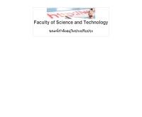 คณะวิทยาศาสตร์และเทคโนโลยี มหาวิทยาลัยราชภัฏสุราษฎร์ธานี - sci.sru.ac.th/