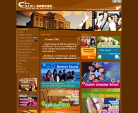กีวี เซ็นเตอร์ (ประเทศไทย) - kiwicentre.co.th