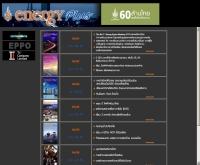 วารสาร Energy Plus - ti2company.com/energyplus/