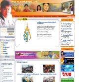 สรยุทธ สุทัศนะจินดา  - sorayut.net