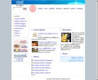 สำนักงานแม่กองบาลีสนามหลวง วัดปากน้ำ [กรุงเทพฯ] - watpaknam.org/