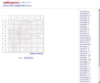 แผนที่และผังเมืองรวม - bma.go.th/map/