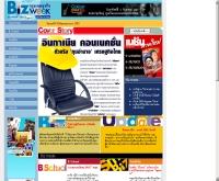 กรุงเทพธุรกิจบิสวีค - bangkokbizweek.com/