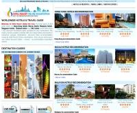 โฮเทลรีสอร์ทออนไลน์ - hotelresortonline.com