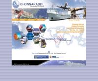 บริษัท ชลนราดร (1999) จำกัด  - chdshipping.biz