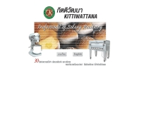 กิตติวัฒนา - kittiwattana.com