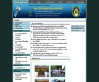 คณะวิทยาศาสตร์และเทคโนโลยี มหาวิทยาลัยราชภัฏมหาสารคาม - science.rmu.ac.th/
