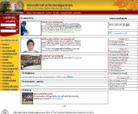 สำนักอธิการบดี มหาวิทยาลัยราชภัฏมหาสารคาม - office.rmu.ac.th/