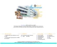 โรงแรมสวนวรุณ (ศูนย์ฝึกประสบการณ์วิชาชีพธุระกิจสวนวรุณ มหาวิทยาลัยราชภัฏมหาสารคาม) - hotel.rmu.ac.th/
