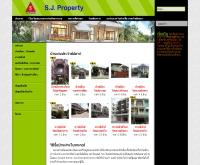 เอสเจ พร็อพเพอร์ตี้ โฮม - sj-property.com