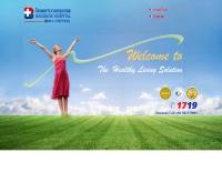 โรงพยาบาลกรุงเทพพัทยา [ชลบุรี] - bangkokpattayahospital.com