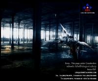 บริษัท แอล.ดี.เอส.เมทัลเวิร์ค จำกัด - ldsmetalwork.com