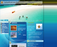 สำนักงานการท่องเที่ยวแห่งประเทศไทย ภาคใต้เขต 1 - songkhlatourism.org/