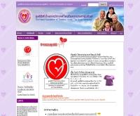 มูลนิธิหัวใจแห่งประเทศไทย - thaiheartfound.org/