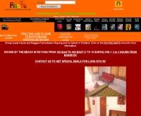 เรกเก้เกสเฮ๊าส์ - reggaeguesthouse.com