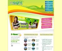 การศึกษาต่อออสเตรเลียกับ Insight - insight.in.th