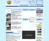 เคเบิ้ลทีวีจังหวัดเพชรบุรี - cablephet.com