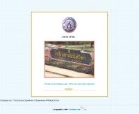 โรงเรียนสวรรค์อนันต์วิทยา - scisawan.com