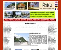 ไทยแลนด์หัวหิน - thailand-huahin.com