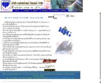 บริษัท แบชเชอร์เลอร์ อินเตอร์ จำกัด - geocities.com/bachelorinter