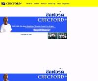 บริษัท ดี.แอล.เจ. คอมเมอร์เชี่ยล จำกัด - chicford.com