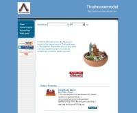 บ้านเรือนไทยจำลอง - thaihousemodel.velocall.com/