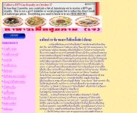 อาหารเจ อาหารเพื่อสุขภาพ - members.tripod.com/chaiwat_s/anisong_food.htm