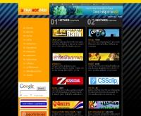 ไทยฮอตเว็บ - thaihotweb.com