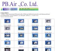 พีบีแอร์ - geocities.com/aircarshop/