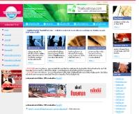 ไทยจ๊อบโพสดอทคอม  - thaijobpost.com