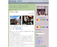 ไดอารี่เกียวโต - thai5.net/kyoto/