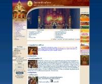 วัดราชาธิวาสวิหาร - watraja.org/