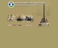 องค์การสงเคราะห์ทหารผ่านศึก ในพระบรมราชูปถัมภ์  - thaiveterans.mod.go.th/