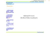 โรงเรียนลำปางกัลยาณี ม.6/9 ปีการศึกษา 2547 - ccc.domaindlx.com/609lks/