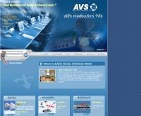 บริษัท ภาพเสียงบริการ จำกัด - avsiam.com/