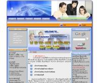 สำนักงานสอบบัญชีดับเบิ้ลยูเจ ยังไวด์ - wj-youngwide.com/