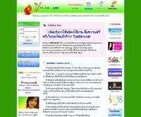 ยิ้มหวานฟรีเว็บบอร์ด - yimwhan.com/
