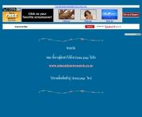 การวิจัยทางการศึกษา - educationresearch.1colony.com
