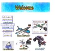 บินดีชอป - bindeeshop.com
